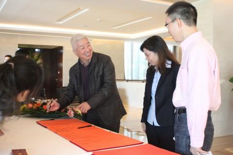 签到处——浙江省监理协会副会长兼秘书长周坚